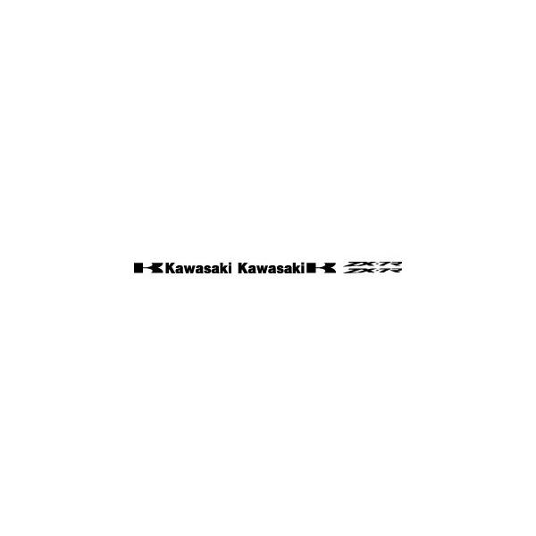 Kit Kawasaki ZXR