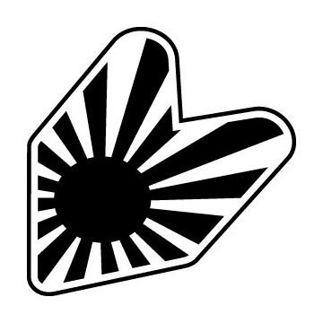 Japan Logo JDM